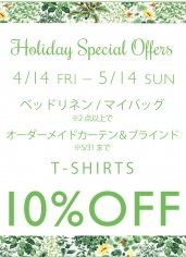 HOLIDAY SPECIAL OFFERS